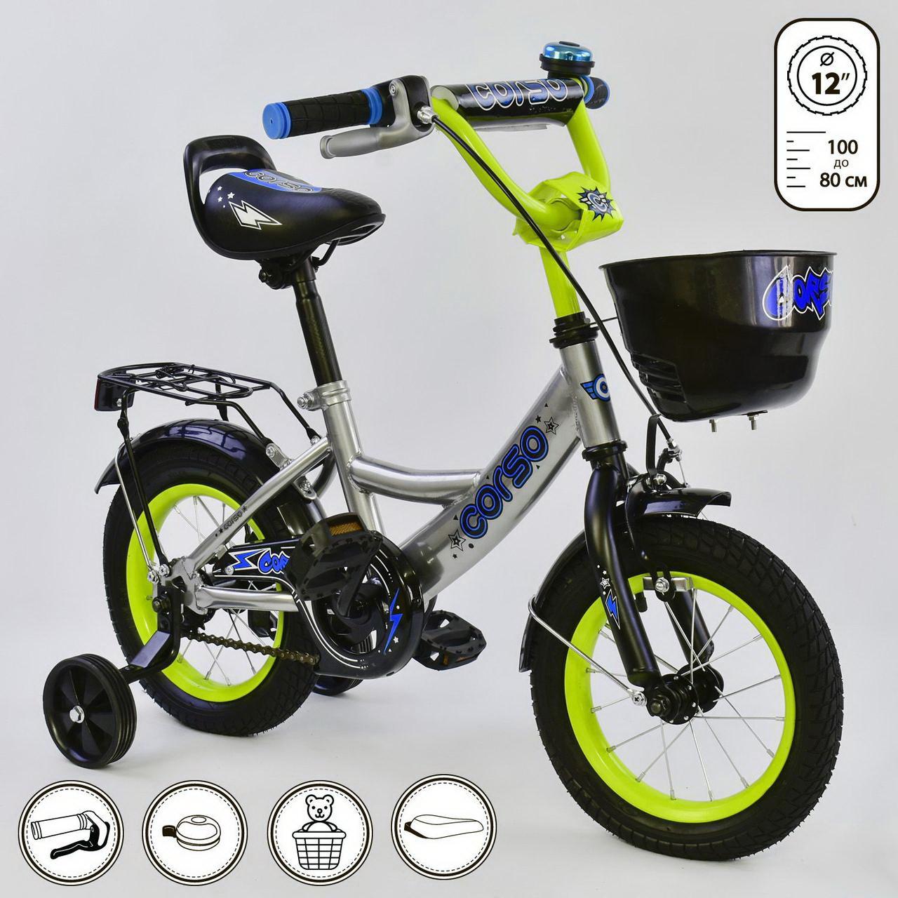 """Детский двухколесный велосипед 12"""" дюймов G-12793 """"CORSO"""""""