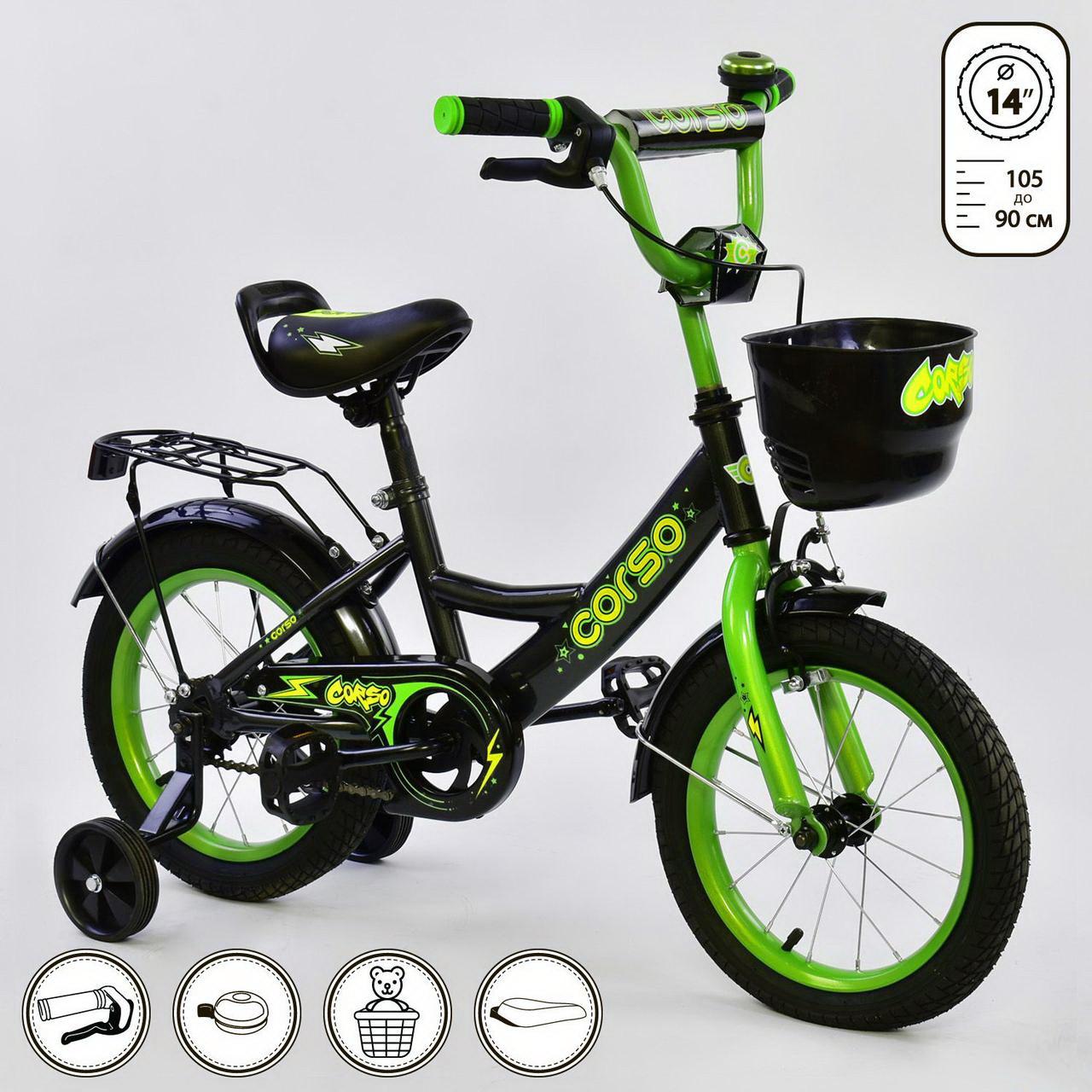 """Детский двухколесный велосипед 14"""" дюймовG-14996 """"CORSO"""" (1) ручной тормоз"""