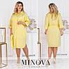 Женское платье-рубашка с поясом (4 цвета) ОМ/-815 - Желтый