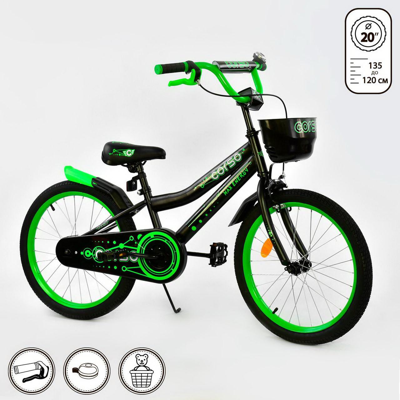 """Подростковый двухколесный велосипед 20"""" дюймовR - 20651 """"CORSO"""""""