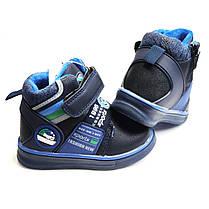Детские демисезонные ботинки для мальчика синие BBT 23р 14см, фото 3