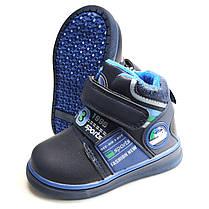 Детские демисезонные ботинки для мальчика синие BBT 23р 14см, фото 2
