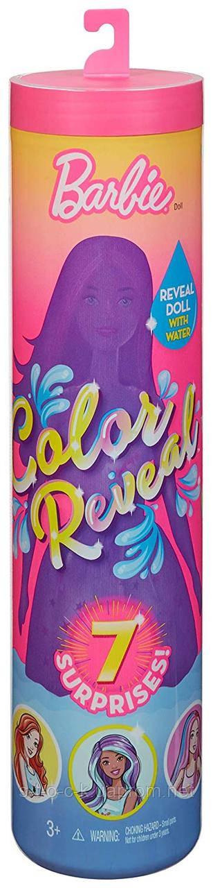 Barbie Color Reveal: куклы-сюрпризы Барби.Mattel Новинка 2020 года