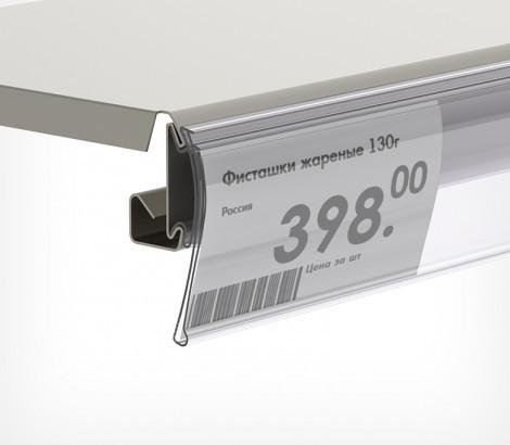 Ценникодержатель полочный HSAC, прозрачный, на полки с С-образным профилем б/у 150*80 мм