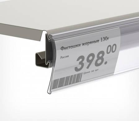 Ценникодержатель полочный HSAC, прозрачный, на полки с С-образным профилем б/у 150*80 мм, фото 2