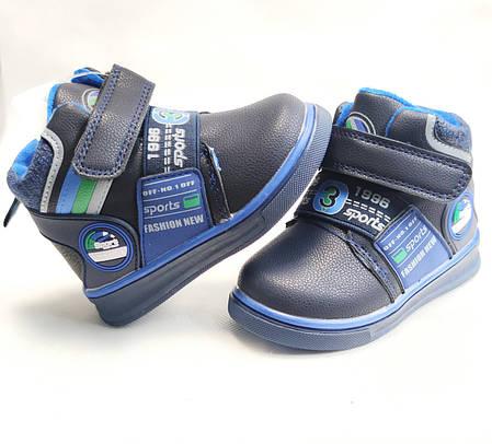 Детские демисезонные ботинки для мальчика синие BBT 25р 15см, фото 2