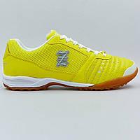 Сороконожки обувь футбольная подростковая Zelart OB-90201-YL размер 35-40 желтый