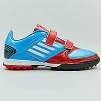 Сороконожки обувь футбольная детская SPORT OB-3412-BR размер 30-35 синий-красный