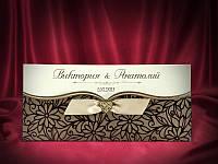 Пригласительные на свадьбу c бархатным покрытием коричневого цвета (арт. 5462)