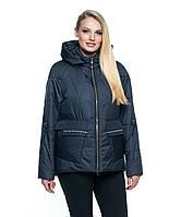 Молодёжная демисезонная  короткая куртка синего цвета  44 по 56 размер