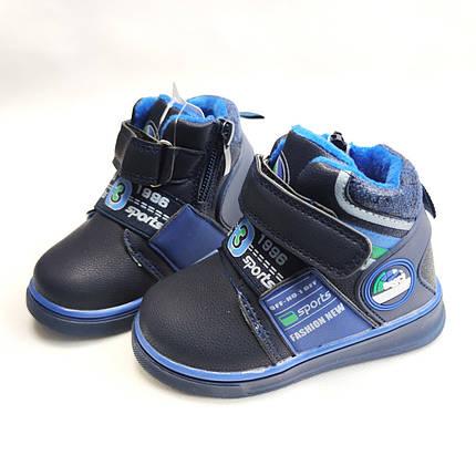 Детские демисезонные ботинки для мальчика синие BBT 27р 16,5см, фото 2
