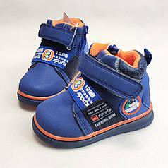 Детские демисезонные ботинки для мальчика тёмно синие BBT 22р 13см