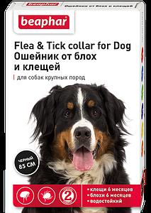 Ошейник Beaphar от блох и клещей для собак крупных пород 85 см