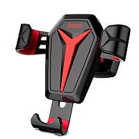 Автодержатель для телефона Hoco CA22 Black/Red (Крепление вентеляционная решетка)