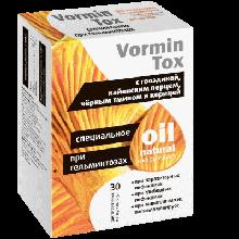 VorminTox (Вормин Токс) - капсули від папілом