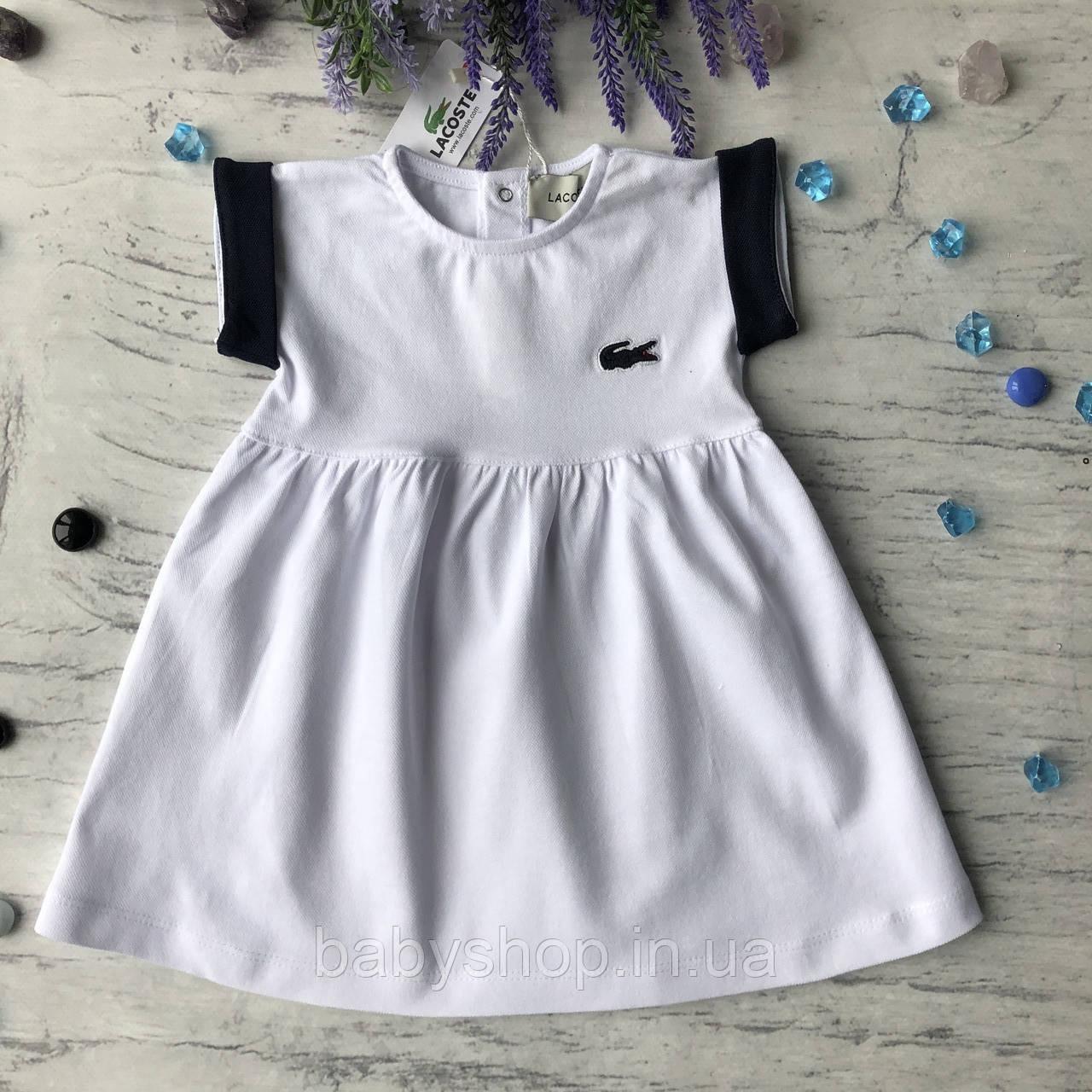 Летнее платье в стиле Лакост Размер 68 см