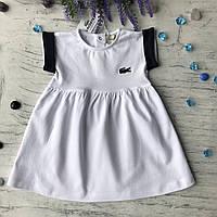 Летнее платье в стиле Лакост Размер 68 см, фото 1