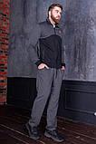 Мужской спортивный костюм / двунитка / Украина 47-1266, фото 2