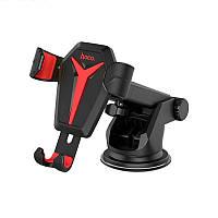 Автодержатель для телефона Hoco CA26 Black (Крепление присоска)