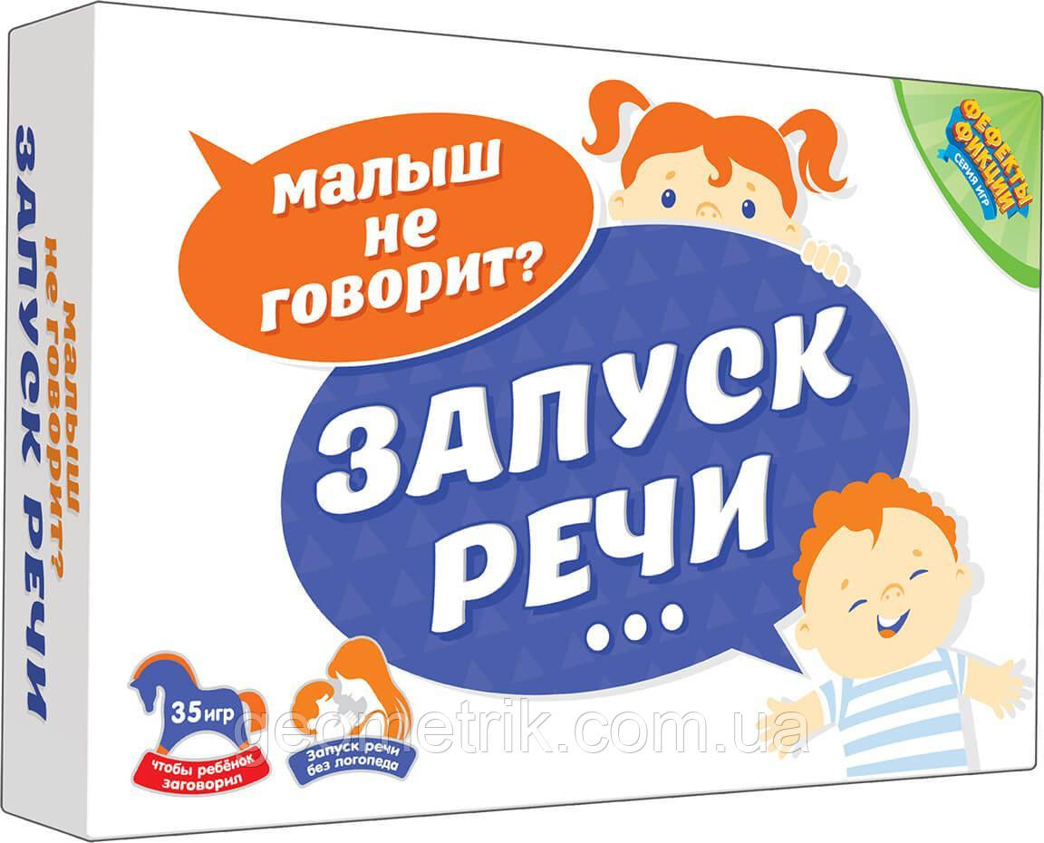 "Настольная игра ""Запуск речи"" арт.DJ-BG14"