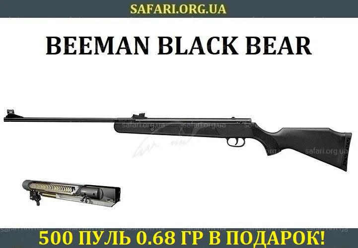 Пневматическая винтовка Beeman Black Bear