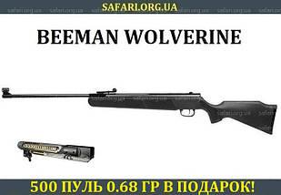 Пневматическая винтовка Beeman Wolverine 1070