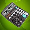 Калькулятор Casio З M-28