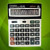 Калькулятор CITIZEN S-685