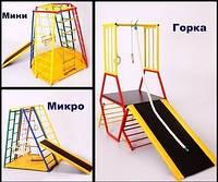 """Дитяча Шведська стінка """"ДСК Трансформер 3 в 1"""" ( спортивний куточок ), фото 1"""