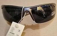 Мужские солнцезащитные очки, полуоправные спорт