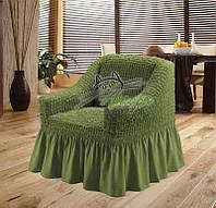 Универсальный чехол на кресло с рюшами натяжной Concordia 228 оливка