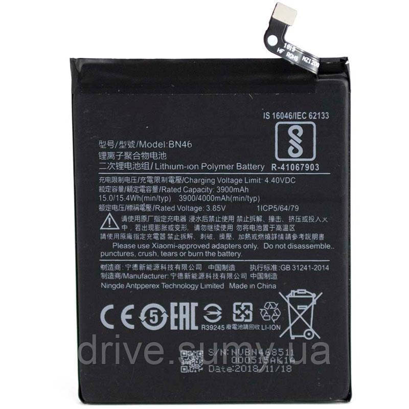 Аккумулятор Xiaomi BN46 (Redmi Note 6) (70%-100%)