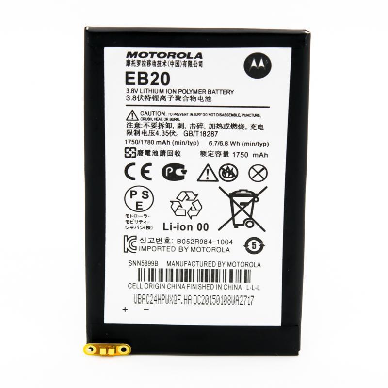Аккумулятор Motorola EB20 (XT910 / XT912 / XT885 / XT889 / MB866 / MT887 / MT917) (70%-100%)