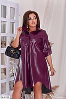 Сукня шкіряне жіноче ошатне батал розміри 50-52 54-56 Новинка 2020 є багато кольорів