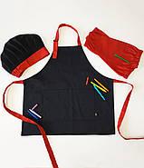 Комплект дитячий Latte Kids  5-7років | Фартух + Ковпак + Нарукавники, фото 7