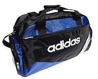Спортивная сумка Adidas (Адидас) черная с темно синим. 4 отделения