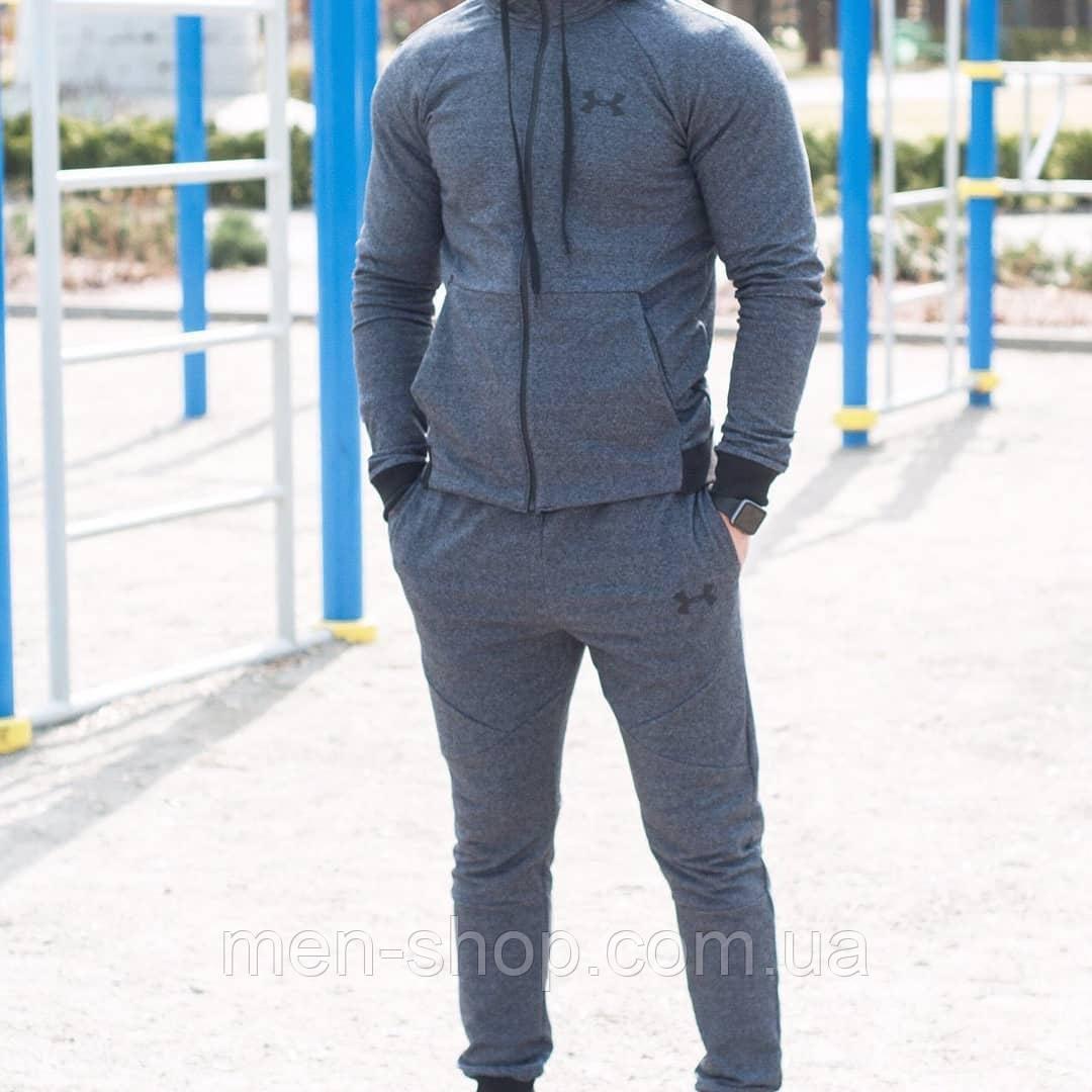 Спортивный мужской  костюм на весну в стиле Under Armour серый