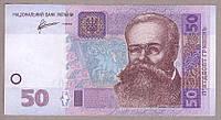 Банкнота Украины 50 гривен 2011 г. VF, фото 1