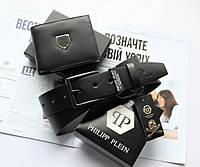 Мужской подарочный набор Philipp Plein - кожаный ремень и кошелек черный