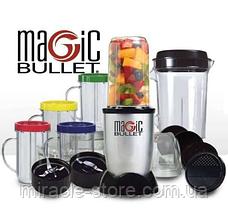 Кухонний комбайн Меджік Буллет, Кухонний комбайн Magic Bullet,Кухонний процесор bullet, фото 2