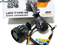 Автомобильные светодиодные LED лампы H1 Cyclone 5000K type19 комплект для авто