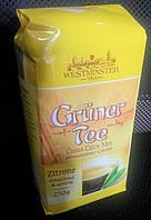 Зеленый чай Westminster с лимоном 250 г.