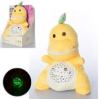 Детский ночник, мягкая музыкальная игрушка с проектором-ночник Funmuch. FM666-2