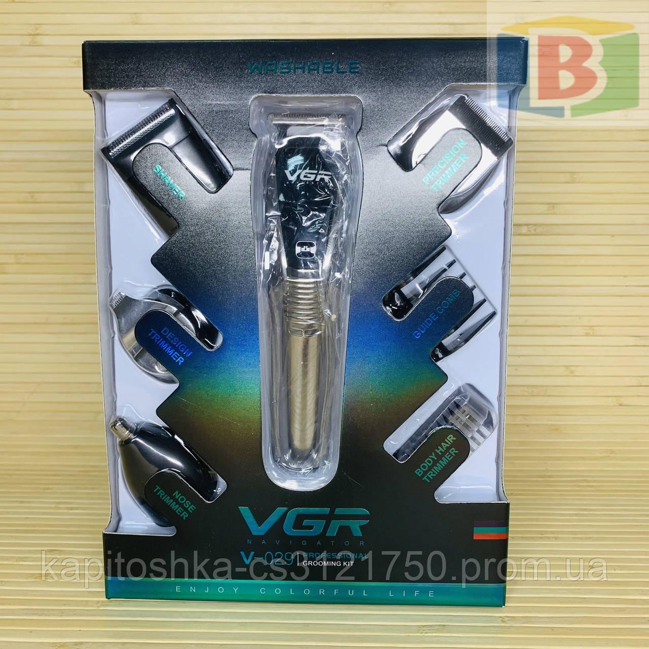 Машинка для стрижки волос и бороды Professional Grooming Kit 6 в 1