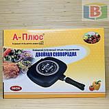 Сковорода двойная для гриля и жарки 30 см А-Плюс 1700, фото 6