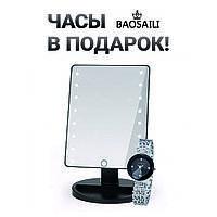 Косметическое зеркало для макияжа с LED подсветкой Large Mirror настольное + ЧАСЫ