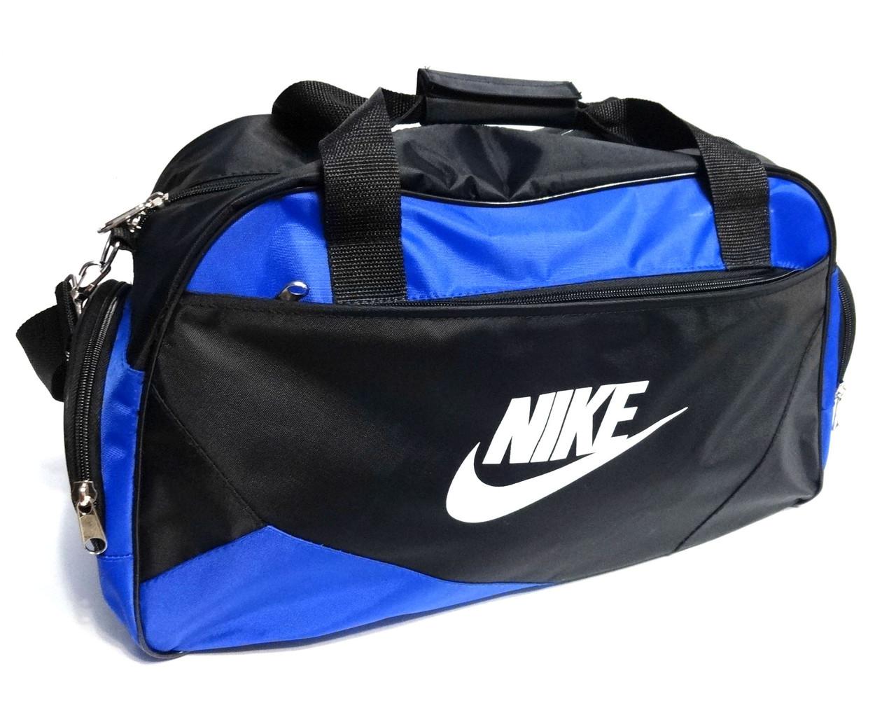Спортивная сумка Nike (Найк) черная с голубым . 4 отделения реплика