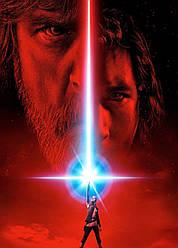 Картина GeekLand Star Wars Звёздные последний джедай 40х60см SW.09.034