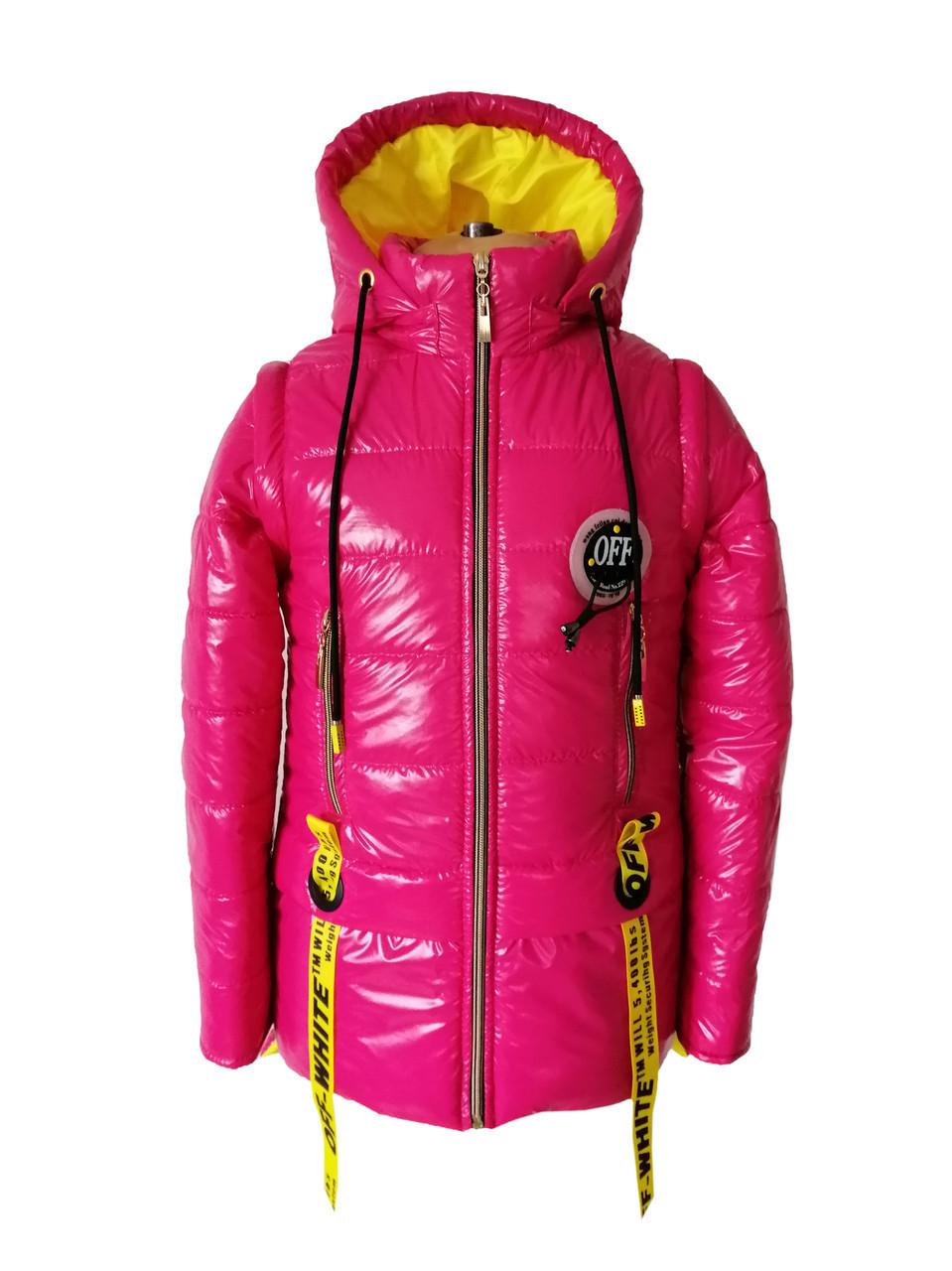 Куртка для девочки подростка весенняя   34-44 малина+желтый