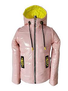 Куртка для девочки подростка демисезонная 34-44 пудра+ желтый